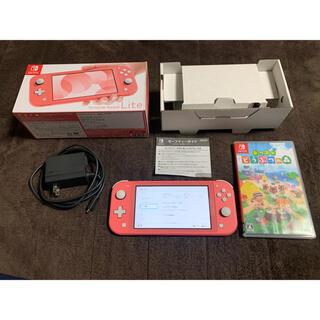 Nintendo Switch - Nintendo Switch NINTENDO SWITCH LITE コーラ