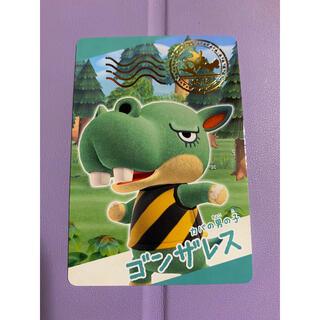 ニンテンドウ(任天堂)のあつ森 カードグミ どうぶつの森(カード)