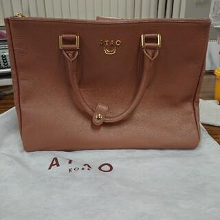 ATAO - アタオ ドリー ピンクベージュ💮💮