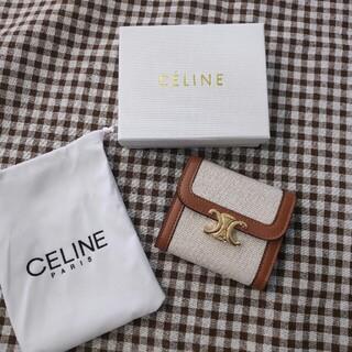 celine - 国内発送/送料込み❀ CELINE セリーヌ 折り財布