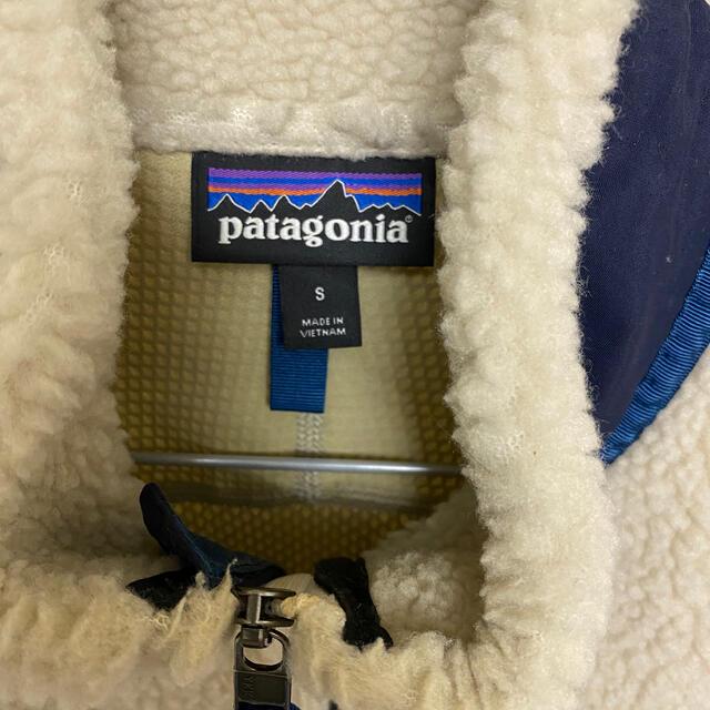 patagonia(パタゴニア)のパタゴニアクラシックレトロXベストS 日本正規品 メンズのトップス(ベスト)の商品写真
