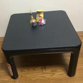 コンパクト 折りたたみ式 こたつテーブル オマケ: 無印良品 ロフト購入 置物