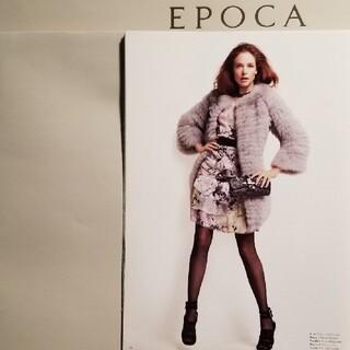EPOCA - カタログ掲載◆EPOCAエポカ◆定262,500円総ブルーフォックスファーコート