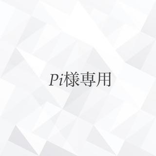 STUDIOUS - 【CLANE】2WAY FLOWER OPAL ONE PIECE