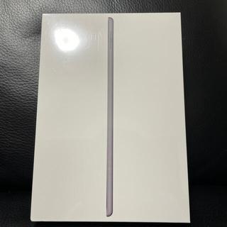 Apple - 新品未開封 iPad 第8世代 Wi-Fiモデル 32GBスペースグレイ2台組