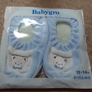 ファミリア(familiar)のファミリア  赤ちゃん用ルームシューズ 13~14cm  未使用(靴下/タイツ)