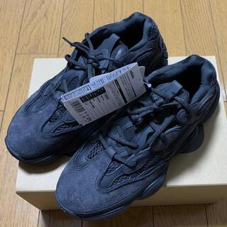 adidas - adidas Yeezy 500 27cm 新品