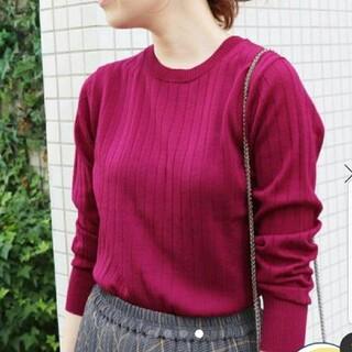 IENA SLOBE - 美品✳スローブイエナ セーター