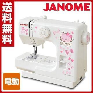 新品★(JANOME) ハローキティ コンパクトミシンW/e-k