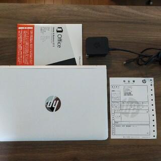 HP - ジャンク HP Pavilionx2 Detachable タブレットパソコン