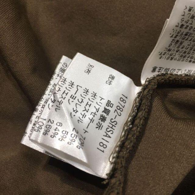 FOXEY(フォクシー)のフォクシー レディベーシックトップス レディースのトップス(Tシャツ(半袖/袖なし))の商品写真