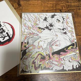 鬼滅の刃 コラボDINING複製ミニ色紙 煉獄杏寿郎
