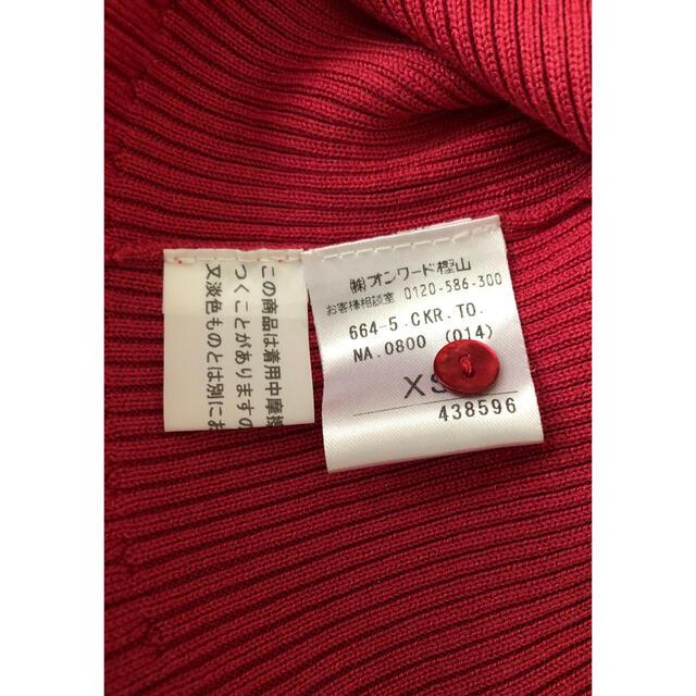 TOCCA(トッカ)の未使用 トッカ Tocca シルク100% 袖ラビットファー XS カーディガン レディースのトップス(カーディガン)の商品写真