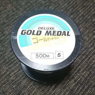 「DELUXE GOLD MEDAL」ゴールドメダル釣り糸(ライン)500M(釣り糸/ライン)