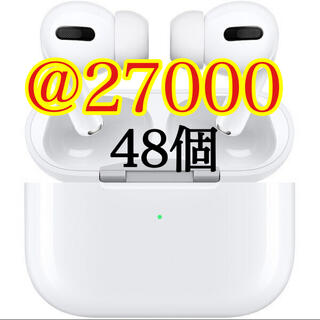 Apple - AirPods pro MWP22J/A 48個 【@27000】