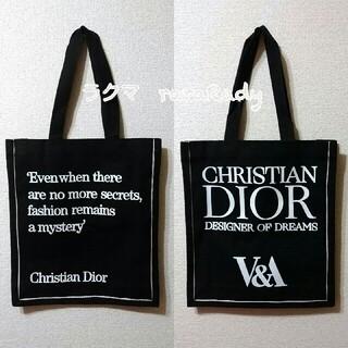 Dior - 【新品 未使用】ディオール Dior V&A 限定 トートバッグ 黒 ブラック