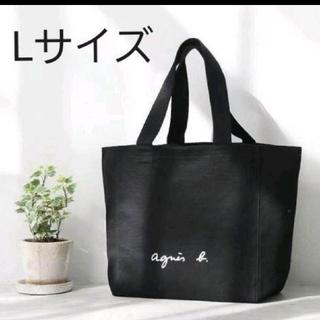 agnes b. - 【新品】アニエスベー トートバッグ ブラック L