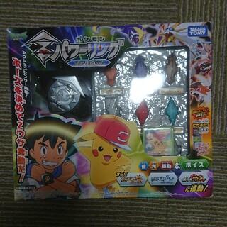 ポケモン - ポケモン Zパワーリング スペシャルセット