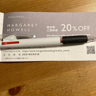 TSIホールディングス 優待 MARGARET HOWELL