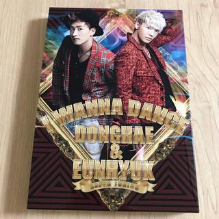 スーパージュニア(SUPER JUNIOR)のI WANNA DANCE(DVD付)(K-POP/アジア)