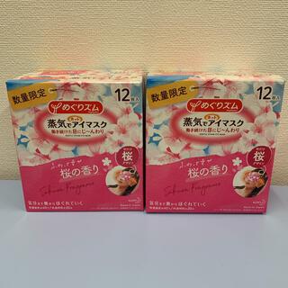 花王 - めぐリズム 蒸気でホットアイマスク 桜の香り12枚 2箱