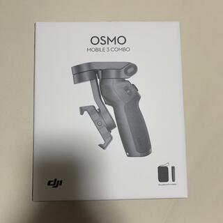 ゴープロ(GoPro)のosmo mobile 3 折り畳み式 モバイルジンバル DJI(自撮り棒)