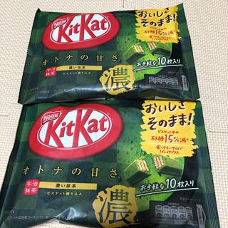 ネスレ(Nestle)のネスレ キットカット オトナの甘さ 宇治抹茶 濃い抹茶 2袋(菓子/デザート)