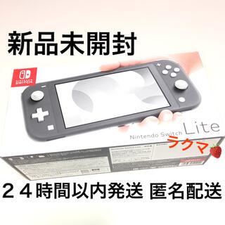 新品未開封 Nintendo Switch Liteグレー 本体(家庭用ゲーム機本体)