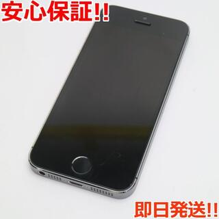 アイフォーン(iPhone)の良品中古 判定○ iPhone5s 16GB グレー ブラック(スマートフォン本体)