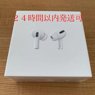 Apple - 送料込【新品未開封】Apple Airpods Pro エアポッズ プロ