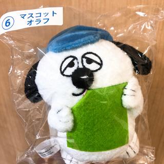 SNOOPY - スヌーピー当たりくじ
