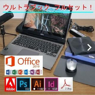 富士通 - 週末まで値下げ!