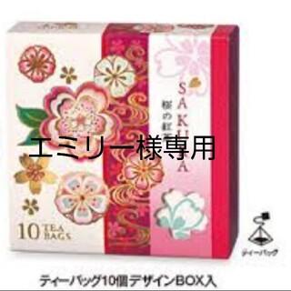 LUPICIA - ルピシア 桜紅茶 ティーバッグ