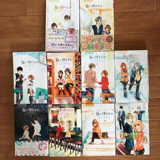 小学館 - 花にけだもの 全10巻【完結】全巻セット 杉山美和子