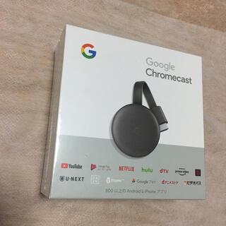 クローム(CHROME)の新品 未開封 Google Chromecast GA00439-JP 第3世代(その他)