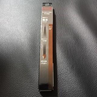 KATE - ケイト ラスティングデザインアイブロウW スリム BR-3 自然な茶色(0.38