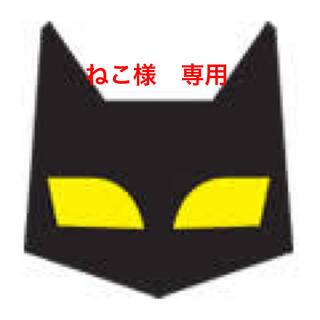 ナリスケショウヒン(ナリス化粧品)のナリス(コットン)