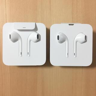 Apple - Apple アップル iPhone アイフォン イヤホン 純正 2個