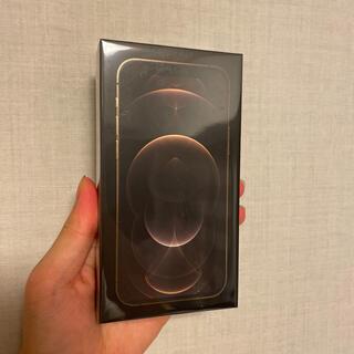 アップル(Apple)のiPhone 12 Pro Max 512GB 香港版 未開封(スマートフォン本体)