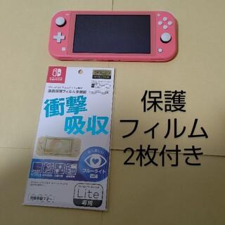 Nintendo Switch - Nintendo Switch Lite コーラル 任天堂 スイッチ ライト