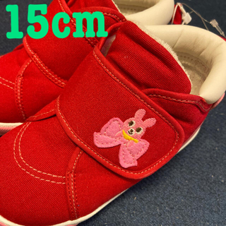 HOT BISCUITS - ミキハウス ホットビスケッツ 靴 シューズ 15cm