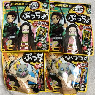 ユーハミカクトウ(UHA味覚糖)の鬼滅の刃 ぷっちょ4個セット(菓子/デザート)