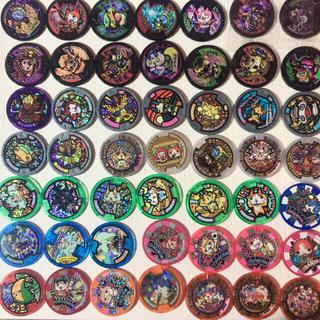 【中古】妖怪ウォッチ 妖怪メダル 全部セット‼︎(キャラクターグッズ)