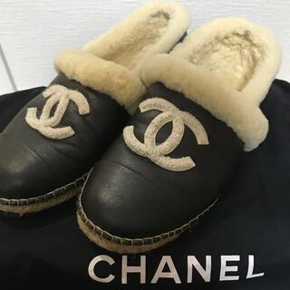 CHANEL - シャネル エスパドリーユ スリッポン ボア