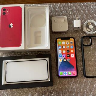 iPhone - iPhone11 128GB SIMフリー バッテリー容量99%