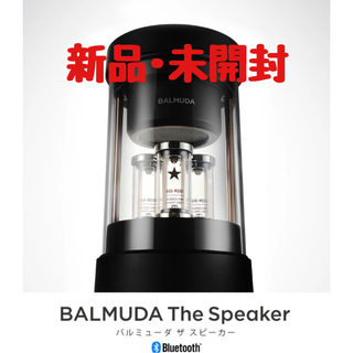 BALMUDA - 新品・未開封 バルミューダ ザスピーカー BALMUDA ワイヤレススピーカー