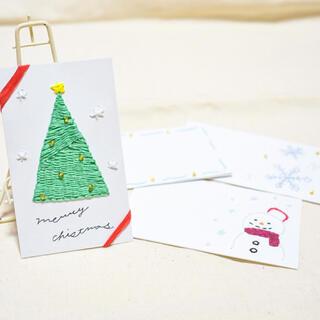 クリスマス メッセージカード 🎄 4枚セット(カード/レター/ラッピング)