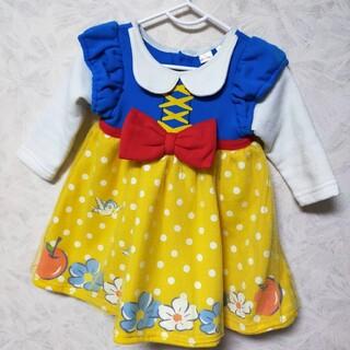シマムラ(しまむら)のDisney 白雪姫 コスチューム 80 ワンピース(ドレス/フォーマル)