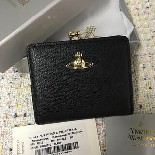 Vivienne Westwood - ◆Vivienne Westwood ヴィヴィアン 二つ折り財布 無地 新品