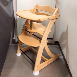大和屋 - 大和屋 すくすくチェア 木製ハイチェア   ベビーチェア 木製イス 子供用椅子
